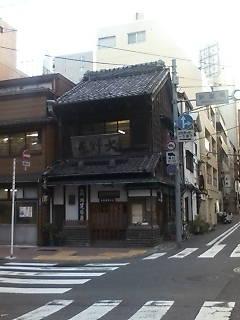 20081225160621.jpg